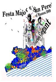 cartel2009masnou_versioa